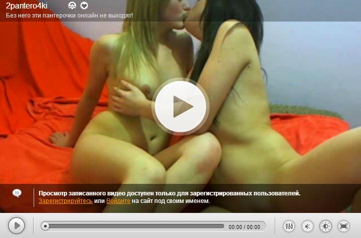 porno-videochat-bez-privata