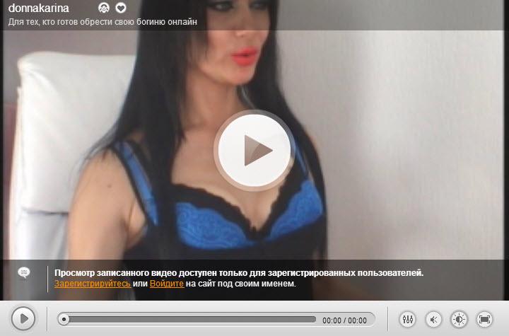 Бесплатная видео галерея привата рунеток смотреть онлайн фотоография