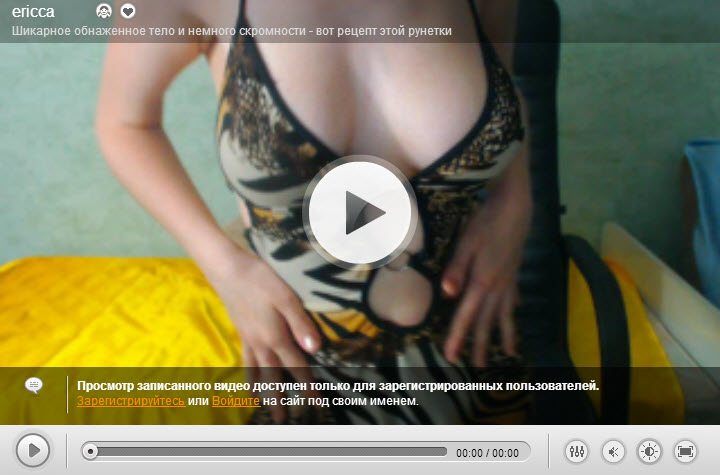 рунетки видео онлайн знакомства