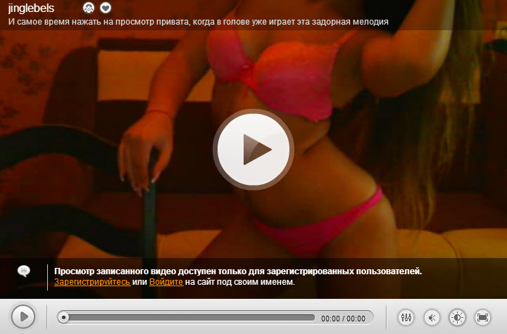 знакомства рунетки онлайн бесплатно