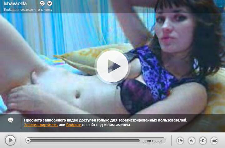 рунетки фото с приватов