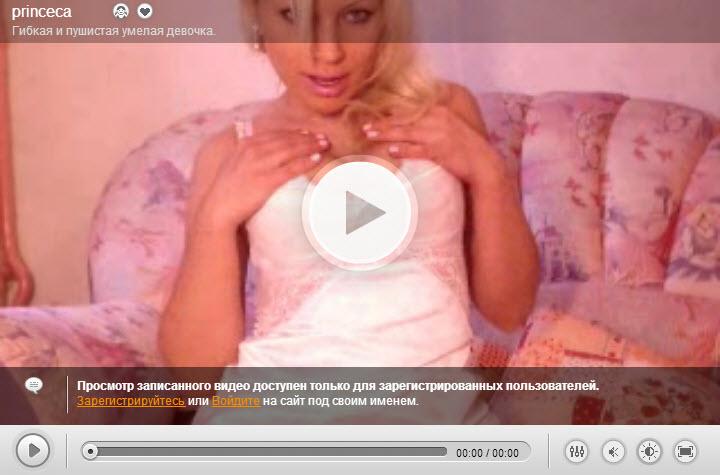 видеочат рунетки модели порно